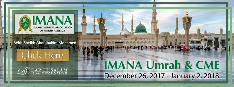 Umrah Banner: ISNA